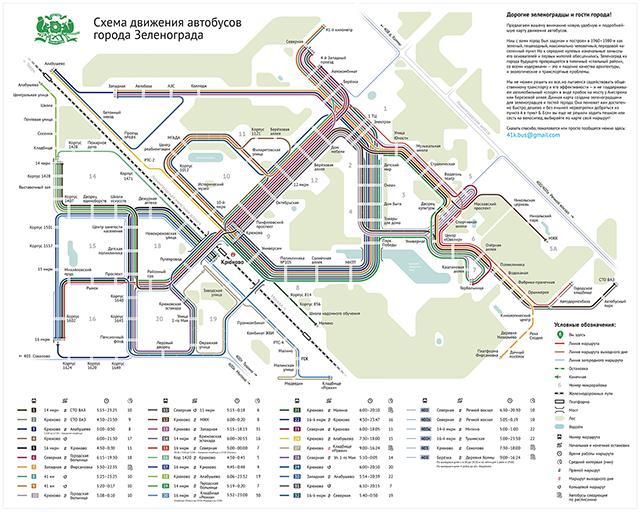 Вологда схема маршрутов автобусов 697