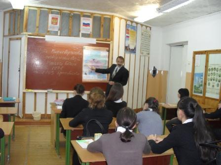 Урок Миротворчества в школе 29 (Чебоксары) 12.10.2012