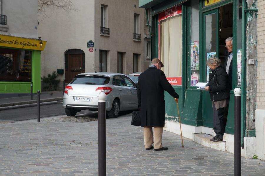 переулок Square des peupliers 2 izm