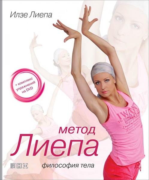 700_Metod Liepa obl 2012