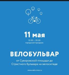 event-image-poster.5c28306c-050f-4514-b6a4-c1f0f52fa3a7