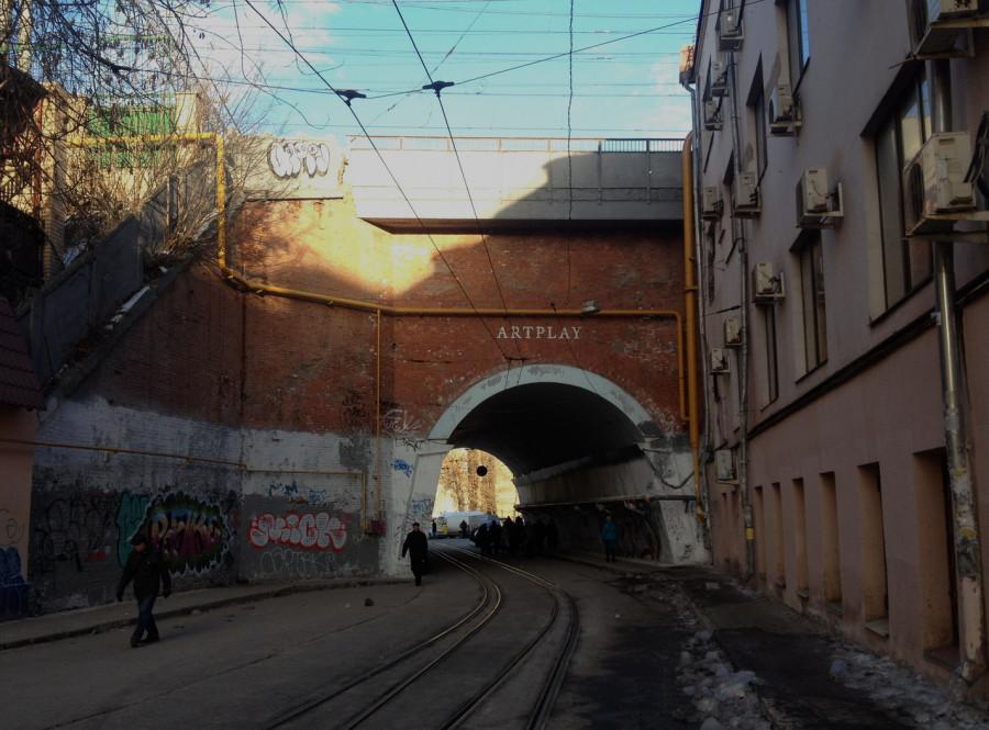 фото артплей в москве