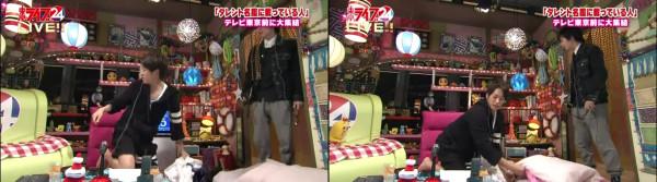 2014.04.07-Tokyo Live Midnight Johnnys-Koyama with Shige-tile