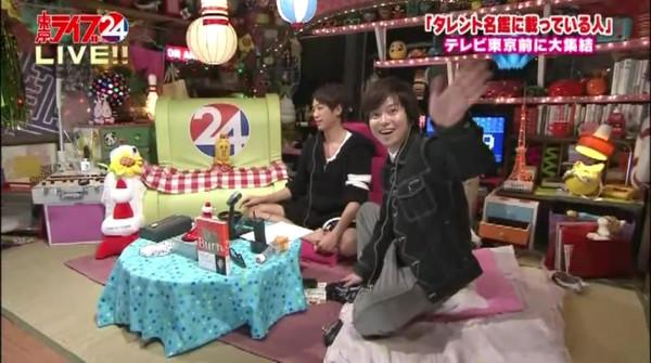 2014.04.07-Tokyo Live Midnight Johnnys-Koyama with Shige.mp4_002712002