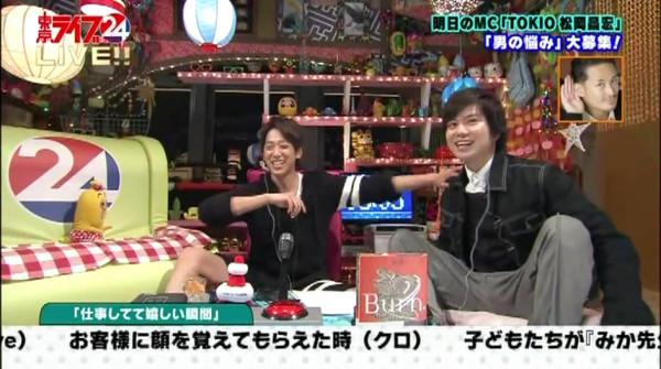 2014.04.07-Tokyo Live Midnight Johnnys-Koyama with Shige.mp4_002775668