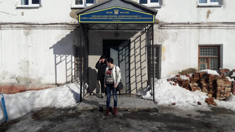 Светлана Мельникова и Людмила Винс