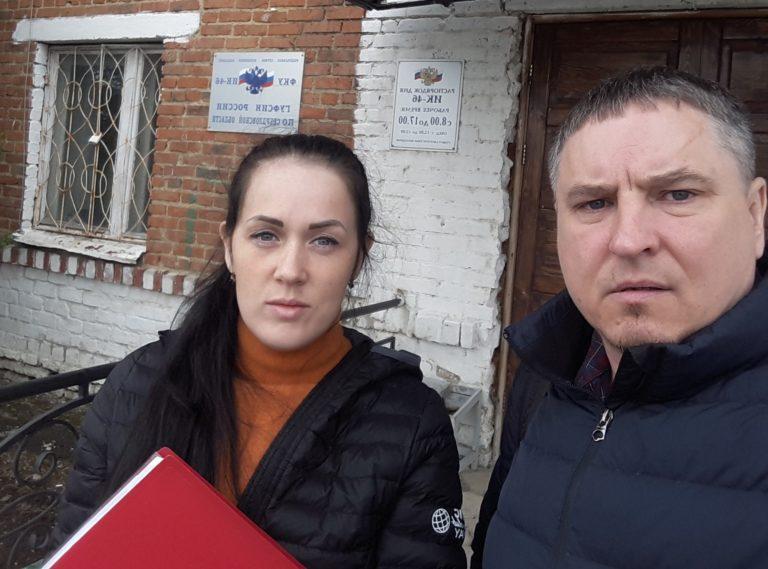 Яна Гельмель и Алексей Соколов