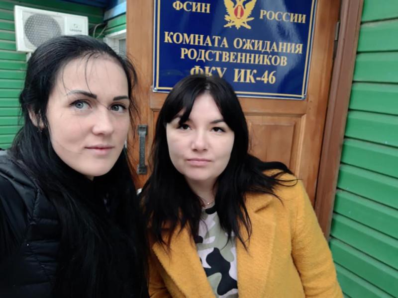 Яна Гельмель и Людмила Винск