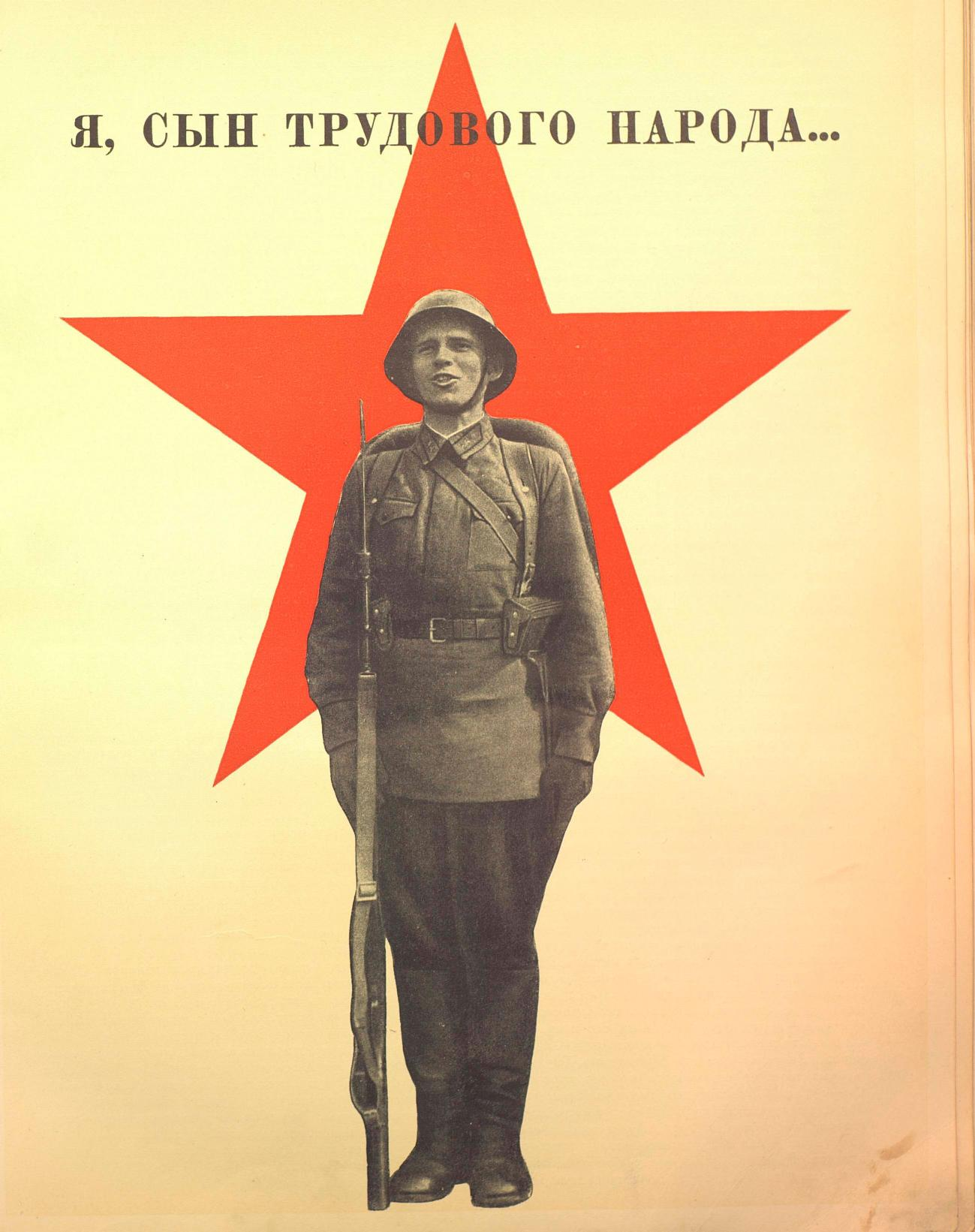 Red army14