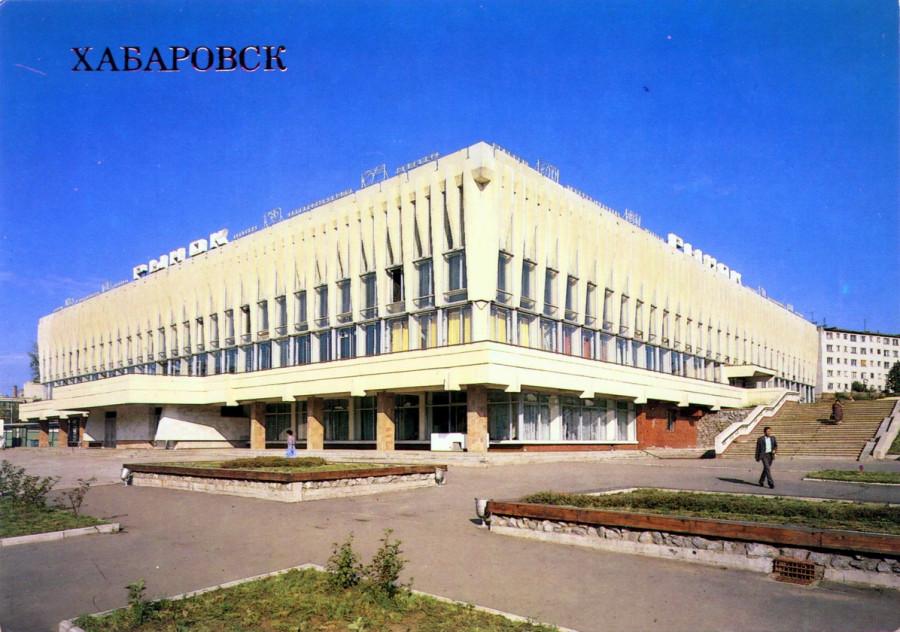 Хабаровск на старых открытках
