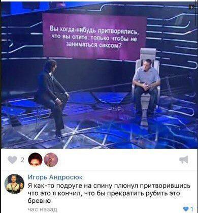 rubit_brevno
