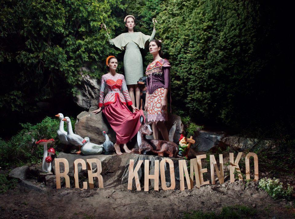 RCR Khomenko aw2012 - 1