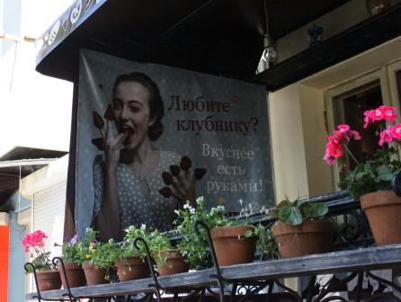 Клубника, Компот, Одесса