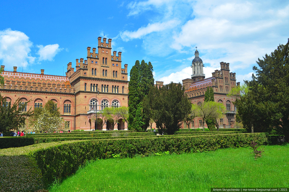 Kiev national university, ucraine
