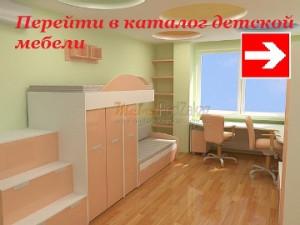 detskaya_1.jpg1