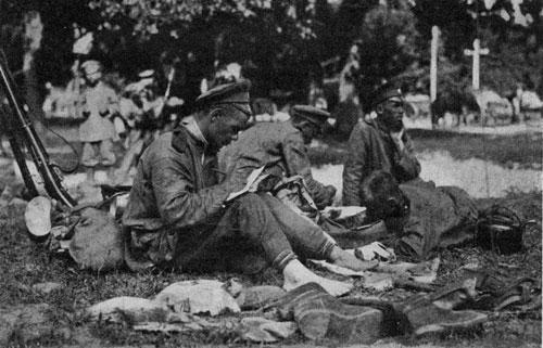 Письмо на родину вп 1914