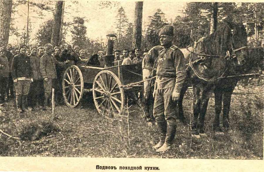 niva16_32_1916