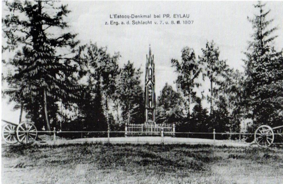 памятник 1856-2