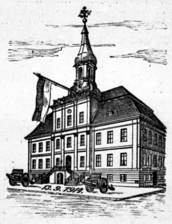 тильзит ратуша