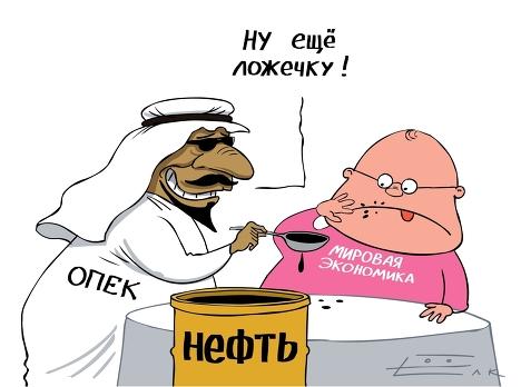 нефть карикатура