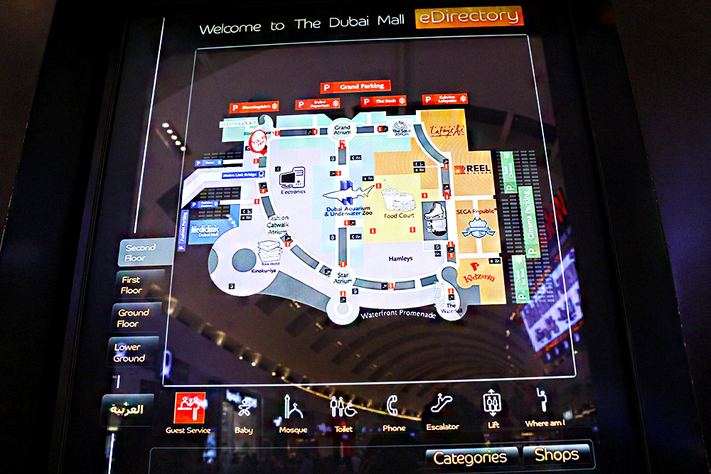 (на фото также карта с Mall of