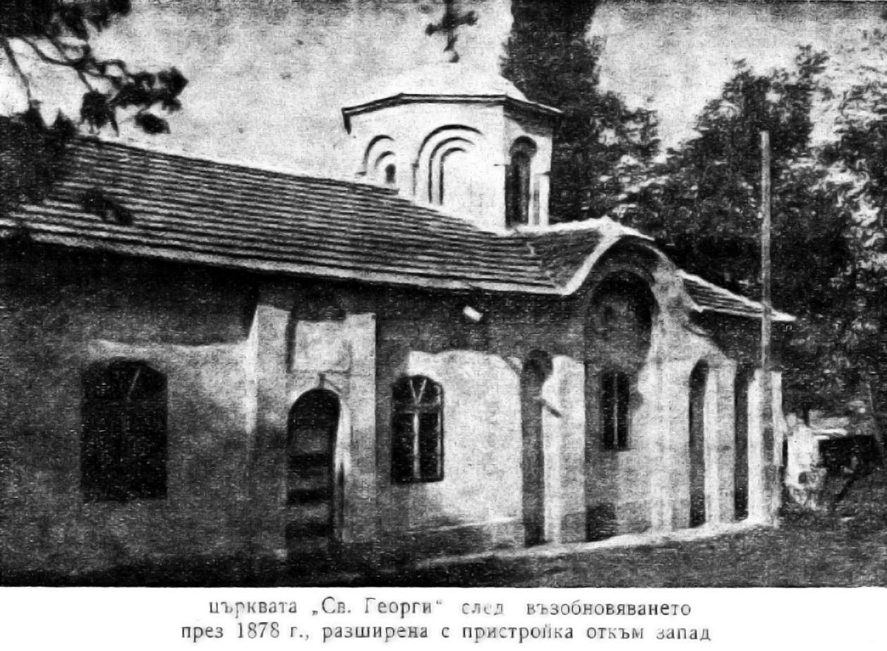 kolusha