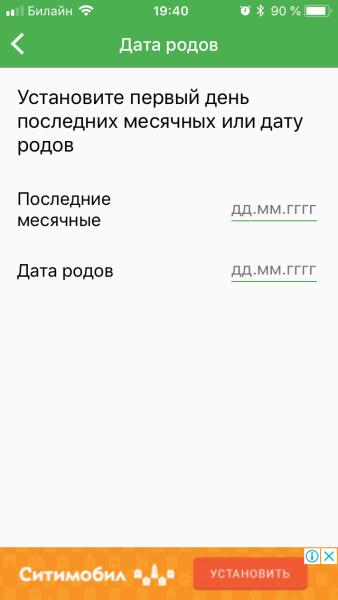 421EF0B7-36B7-472C-B889-534F95897796.png