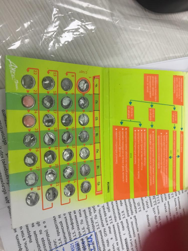D32BFC5A-1BC0-4148-863A-349A651D01C0.jpeg