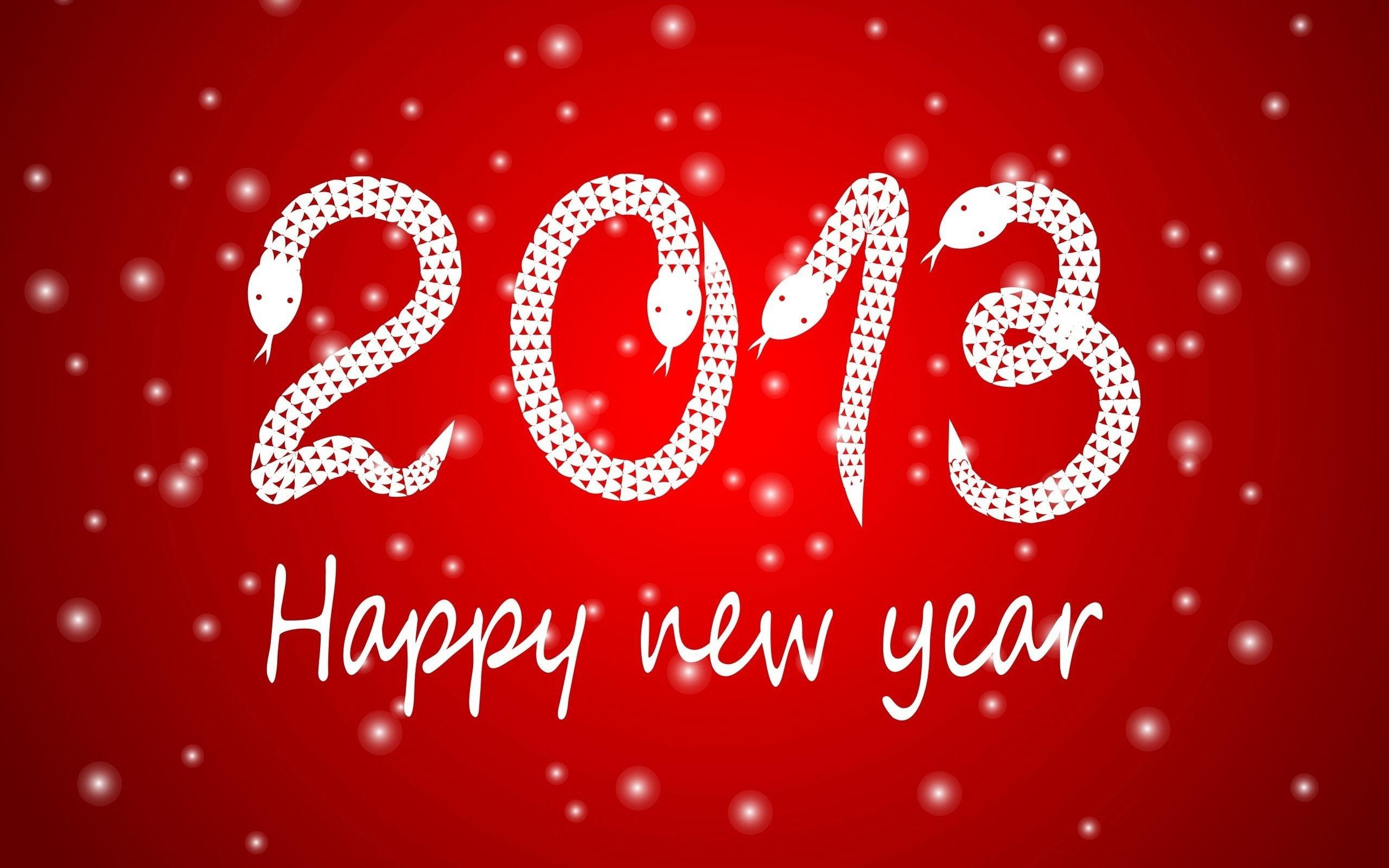 Открытки 2013 с поздравлениями