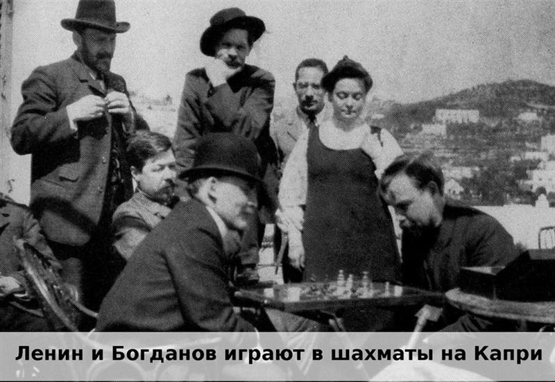 Ленин и Богданов