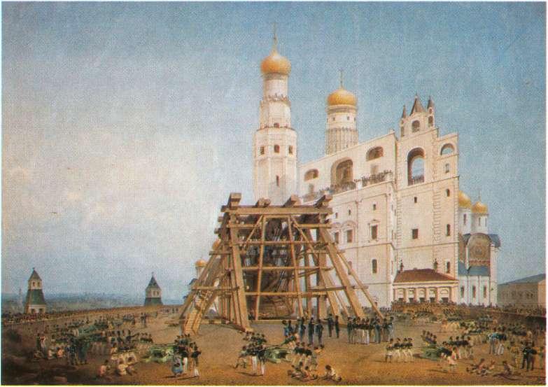 фото царь-колокола в москве