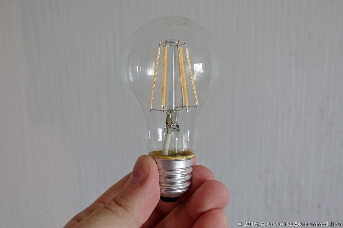 Ода диодам. Что нужно знать о светодиодных лампах