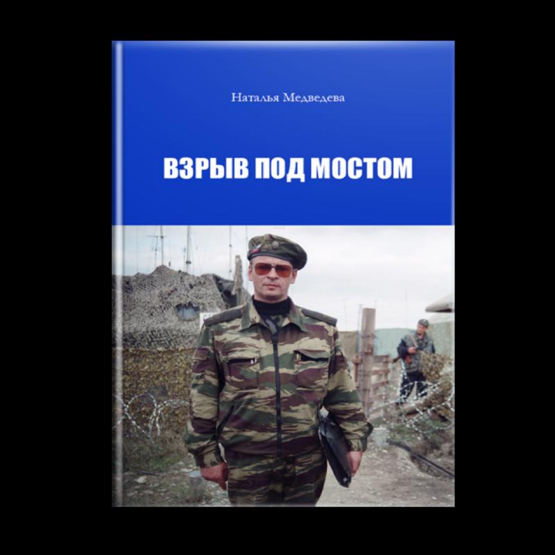 На фотографии генерал-полковник Анатолий Александрович Романов, 27 сентября 1996 года, Ханкала, Чеченская республика, Россия. Фото: Натальи Медведевой.