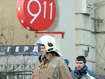 """Пожар в клубе """"911"""". Книга Натальи Медведевой """"Зов САЛАМАНДРЫ"""", иллюстрация к рассказу """"911"""", мистическая история."""