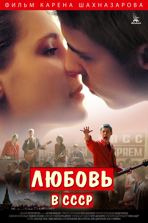 Шахназаров порно русские сказки