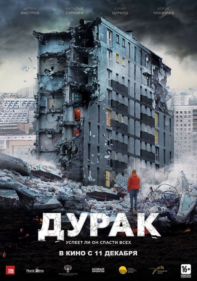 filmz.ru_f_200266
