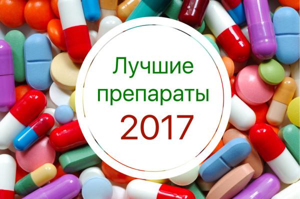 лучшие препараты паразитов в организме человека