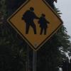 толстый и ребенок