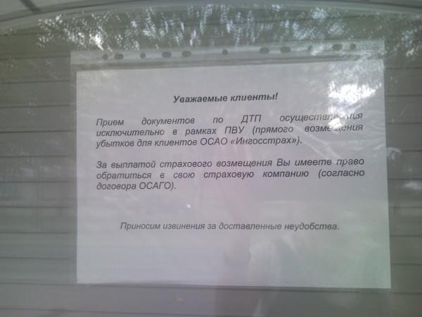 вакансии урегулирование убытков нижний новгород: