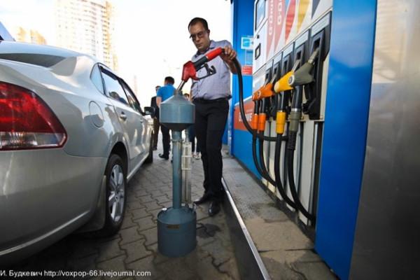 образец жалобы на некачественное топливо - фото 5