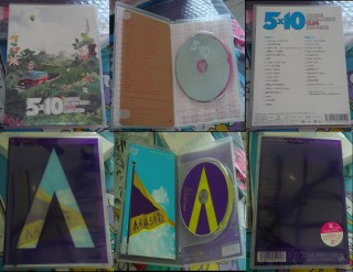 my Arashi collection