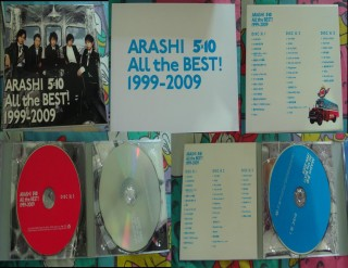 my Arashi collection2