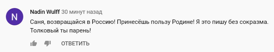 ХабаровскYouTube