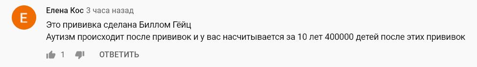 Дж-Флойде-YouTube