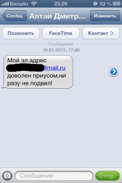 IMG_2047000