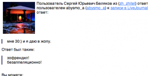 Снимок экрана 2013-08-18 в 20.55.16