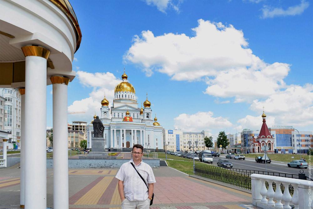 Я в центре Саранска