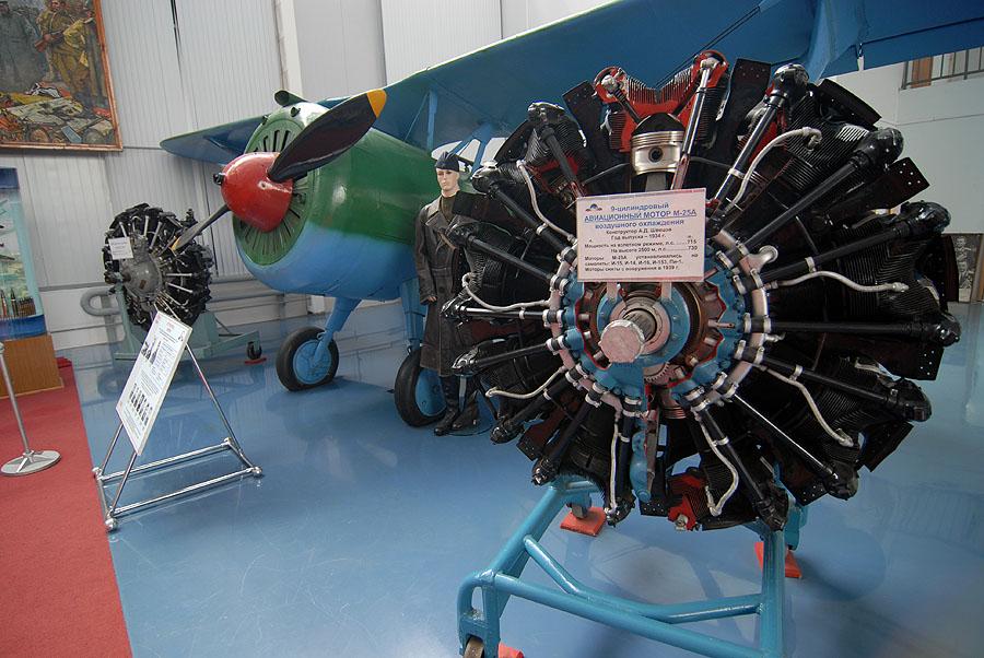 на таких моторах летали во времена Второй Мировой войны
