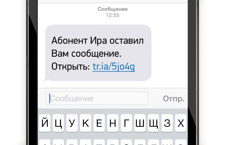 спам2_(1)