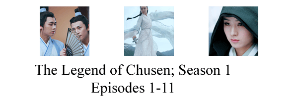 wuxia | Recent Entries